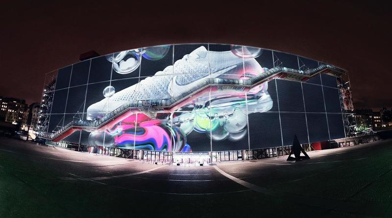 Le Centre Pompidou durant le Air Max Day 2017