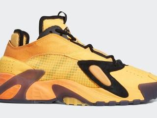 adidas Streetball ''Flash Orange''