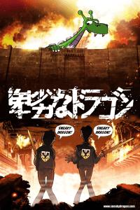 Sneaky-Dragon-Episode-125