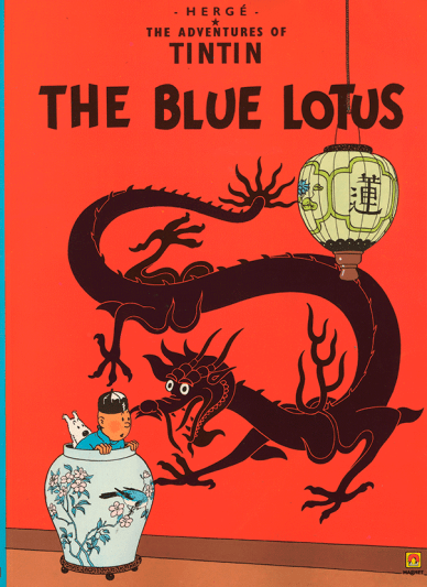 The-Blue-Lotus