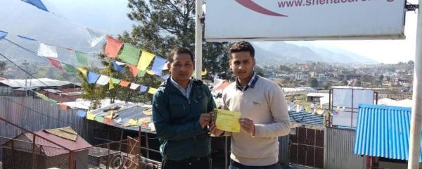 Diggaj Shamsher Thapa Donates 30000. Thank You so much