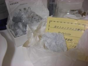 含ストロンチウム方解石