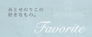 bn_fav