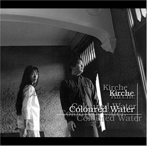 jk-colouredwater