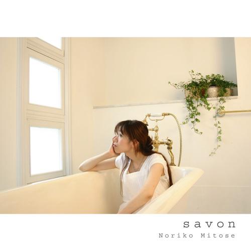 jk-savon