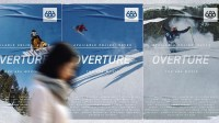 """686's New Movie """"Overture""""—Only Available at Premieres"""