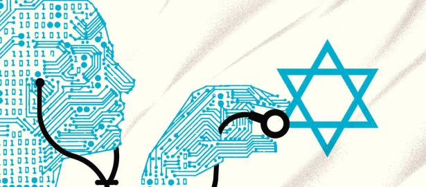 Application Of AI To Healthcare, Cybersecurity And Digital Medical Records – The Israeli View