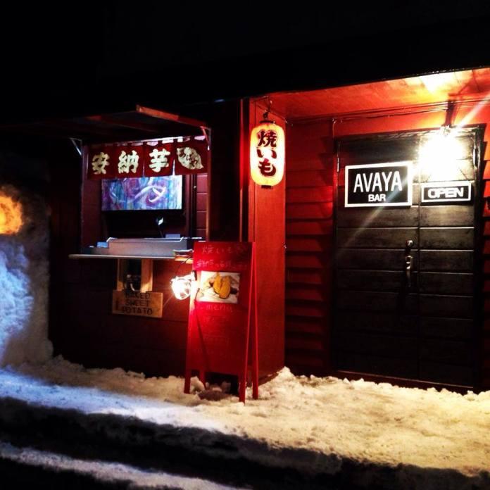 Avaya Myoko Kogen bar