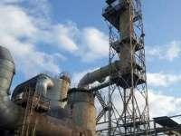 Le aziende AIA di competenza statale in Toscana: esiti dei controlli 2020