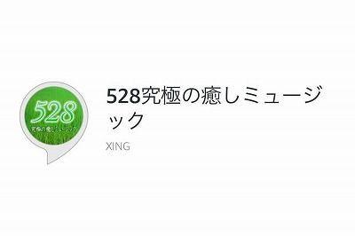 f:id:sora-no-color:20180116215112j:plain