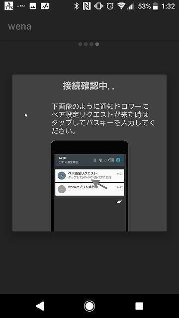 f:id:sora-no-color:20180203235729j:plain
