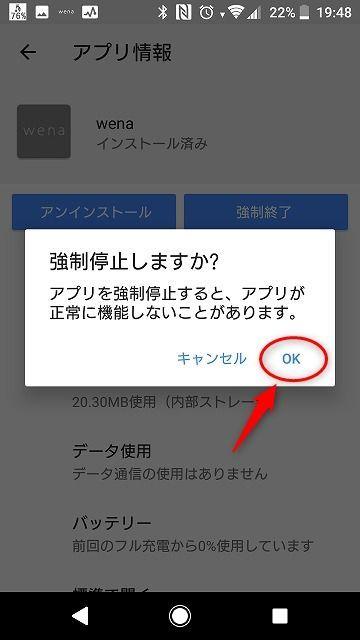 f:id:sora-no-color:20180204030456j:plain