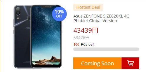 Gearbest Zenfone 5