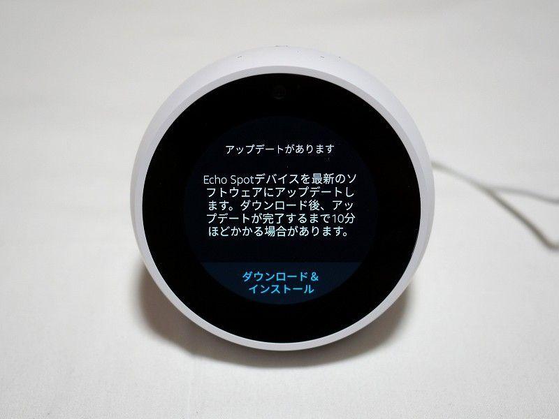 f:id:sora-no-color:20180727232748j:plain
