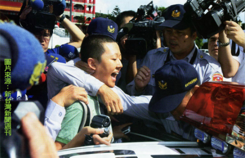 SOAS CTS Film Screening: Civil Disobedience and Q&A with Director Chen Yu-Ching