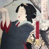 月岡芳年/全盛四季春 荏原郡原村立春梅図/YOSHITOSHI Yoshitoshi's 'Four Seasons at their Height (Zensei shiki)1883