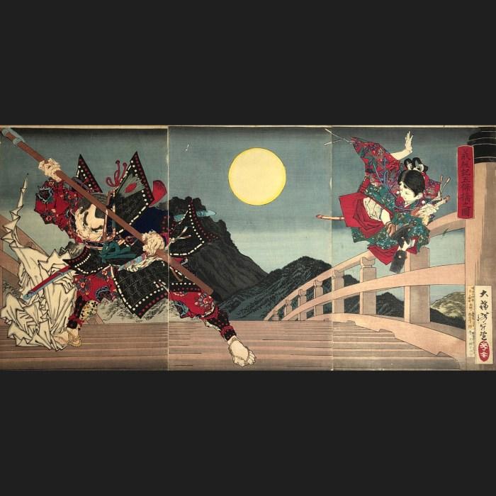 芳年 義経記五條橋之図/Yoshitoshi  Gojo bridge in the Chronicles of Yoshitsune (Gikeiki Gojobashi no zu)