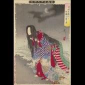 月岡芳年/新型三十六怪撰 清姫日高川に蛇躰と成るの図/TSUKIOKA YOSHITOSHI