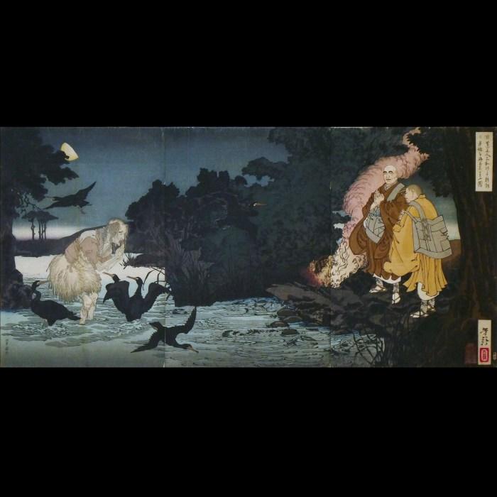 芳年/「日蓮上人石和河にて鵜飼の迷魂を済度したまふ図」三枚続/ YOSHITOSHI