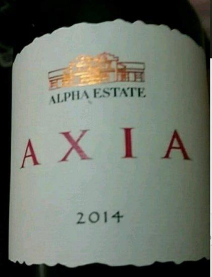 Axia 2014