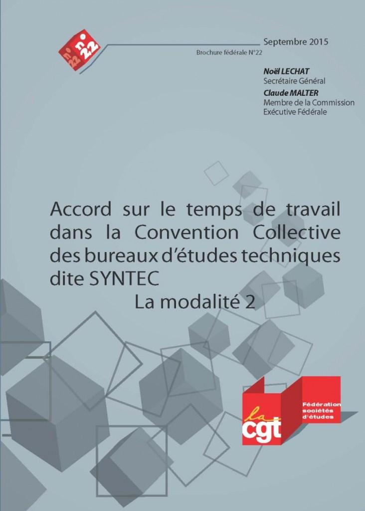 Brochure Fédérale n°22 : Accord sur le temps de travail dans la Convention Collective des bureaux d'études techniques dite SYNTEC (Modalité 2)