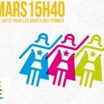 Appellent à la grève #8MARS15H40