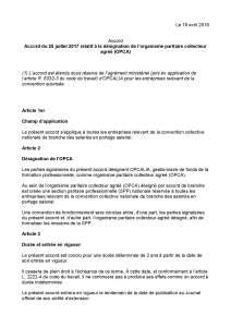 Accord du 25 juillet 2017 relatif à la désignation de l'organisme paritaire collecteur agréé