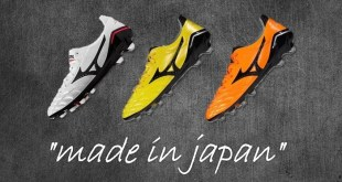 Made in Japan 2