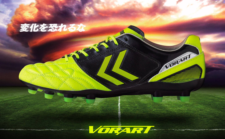 e20ebdd67c7 Cleatology - Boots In Japan You Might Not Have Heard Of | Soccer ...