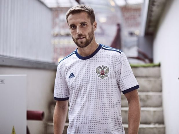 Russia Away World Cup 18