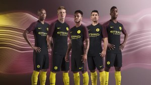 Manchester City Away Kit 16/17 Unveiled