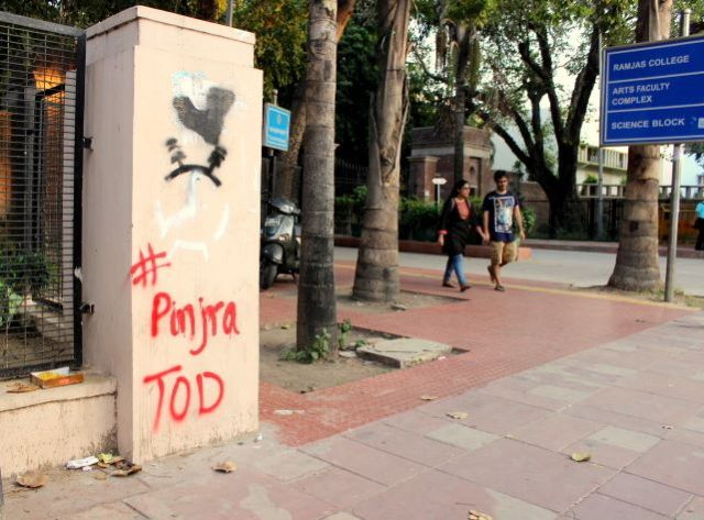 The Shackles Of Gender - Pinjra Tod