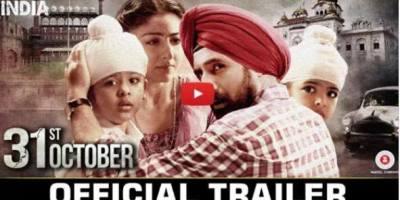 Vir Das & Soha Ali Khan Enthrall Viewers in the film 31st October Trailer