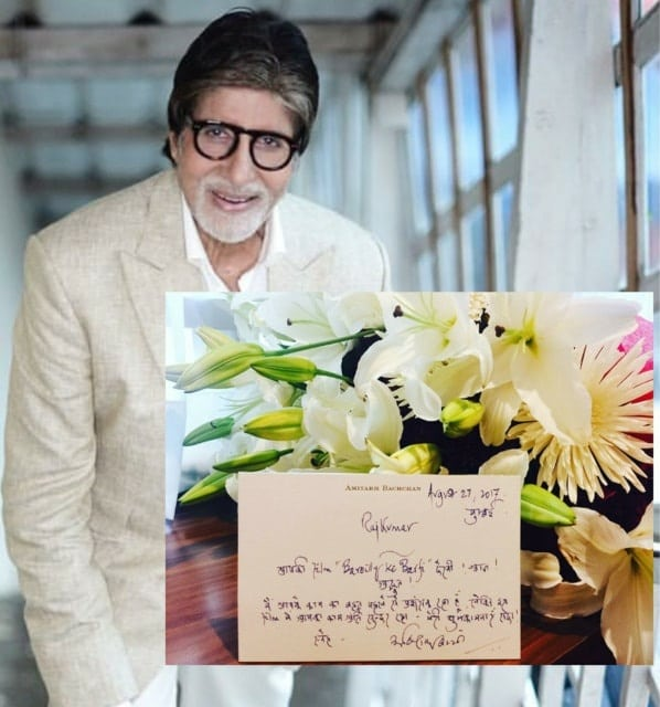 When Amitabh Bachchan shared his fan moment with Rajkumar Rao