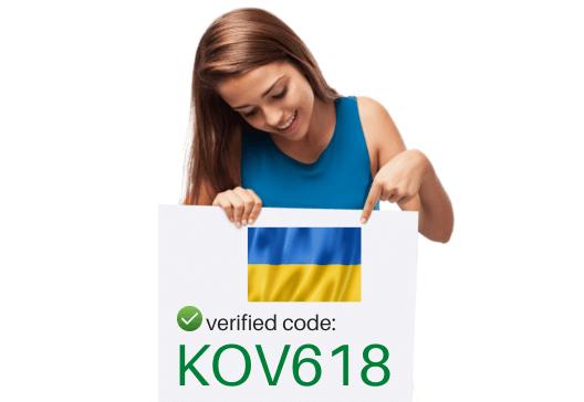 Промокод iHerb Украина