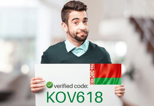 iHerb Беларусь