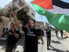 MLK in Palestine