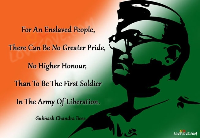 Powerful Quotes By Subhash Chandra Bose That Have Inspired Millions, Subhash Chandra Bose Quotes For Students And Children, Quotes By Subhash Chandra Bose That Will Bring Out The Patriot In You, Subhash Chandra Bose Inspirational Quotes, NetaJi Subhash Chandra Bose Quotes In Hindi, Netaji Subhash Chandra Bose Quotes, नेताजी सुभाष चन्द्र बोस के अनमोल विचार, सुभाष चन्द्र बोस के क्रांतिकारी विचार, Quotes By Subhas Chandra Bose In Hindi, Subhash Chandra Bose Quotes in Hindi, सुभाष चन्द्र बोस के अनमोल वचन