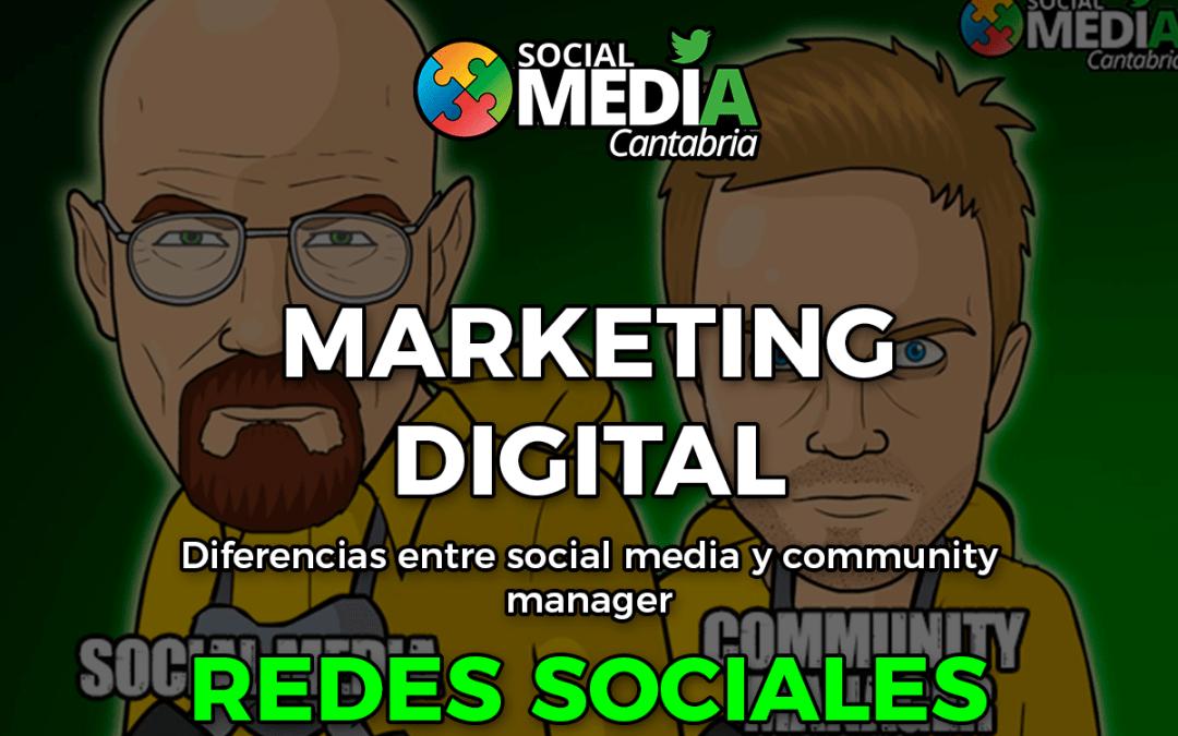 Diferencias entre Social Media y Community Manager