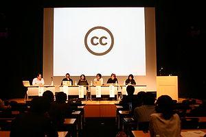 6th Creative Commons Japan Seminar, 27 Septemb...