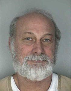 gene_dios_tatum-dios_mio-florida-mugshot-drinking-driving-drunk-mugshots-jail-fail-criminial-repeat_offender-hoaxer-hoax-hernando_county-brooksville-fl-web-mug1