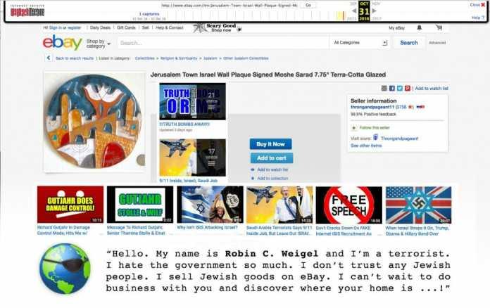 robin_c_weigel-how_i_see_the_world-ebay-israel-jewish-hebrew-jerusalem-sinai-wayback_machine-internet_archive-horror-youtube-halloween-boo-isis-nazi-terrorist-free_speech