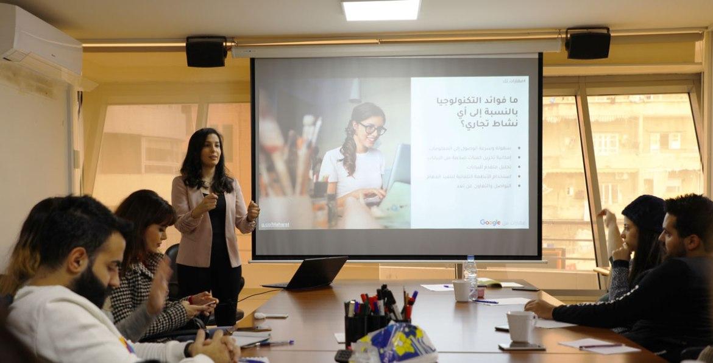 maharat-min-google-lebanon-training