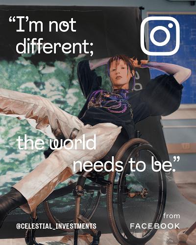 Instagram campaign example