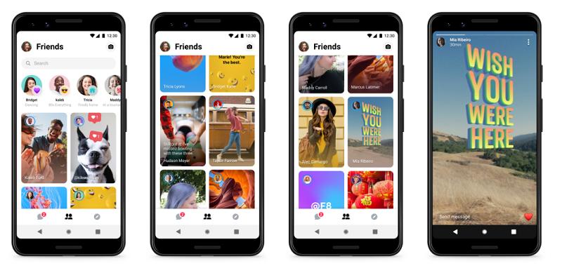 Messenger close friends screenshots
