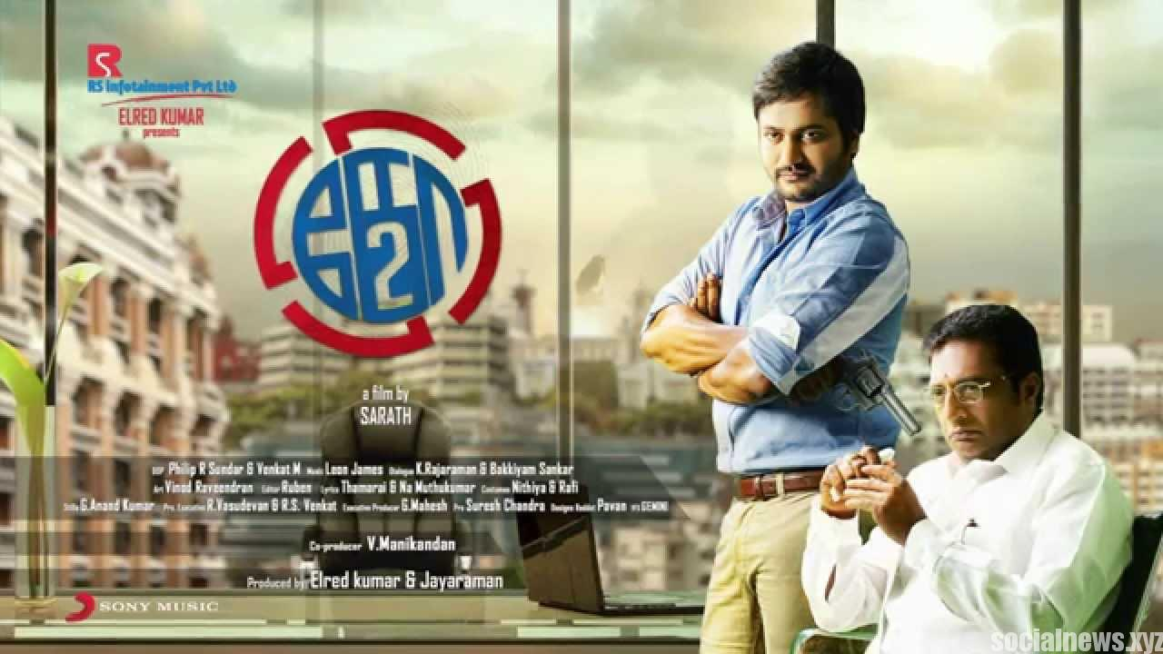 'KO 2' mints Rs.4.1 crore in opening weekend