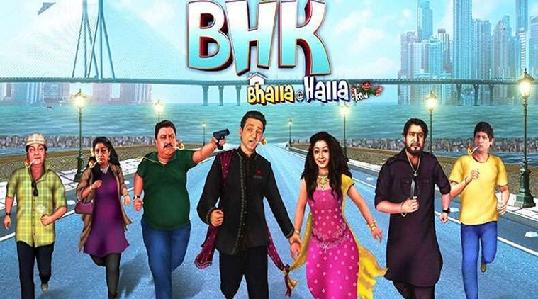 'BHK Bhalla@Halla.Kom' Makers Come Up with Song for Makar Sankranti