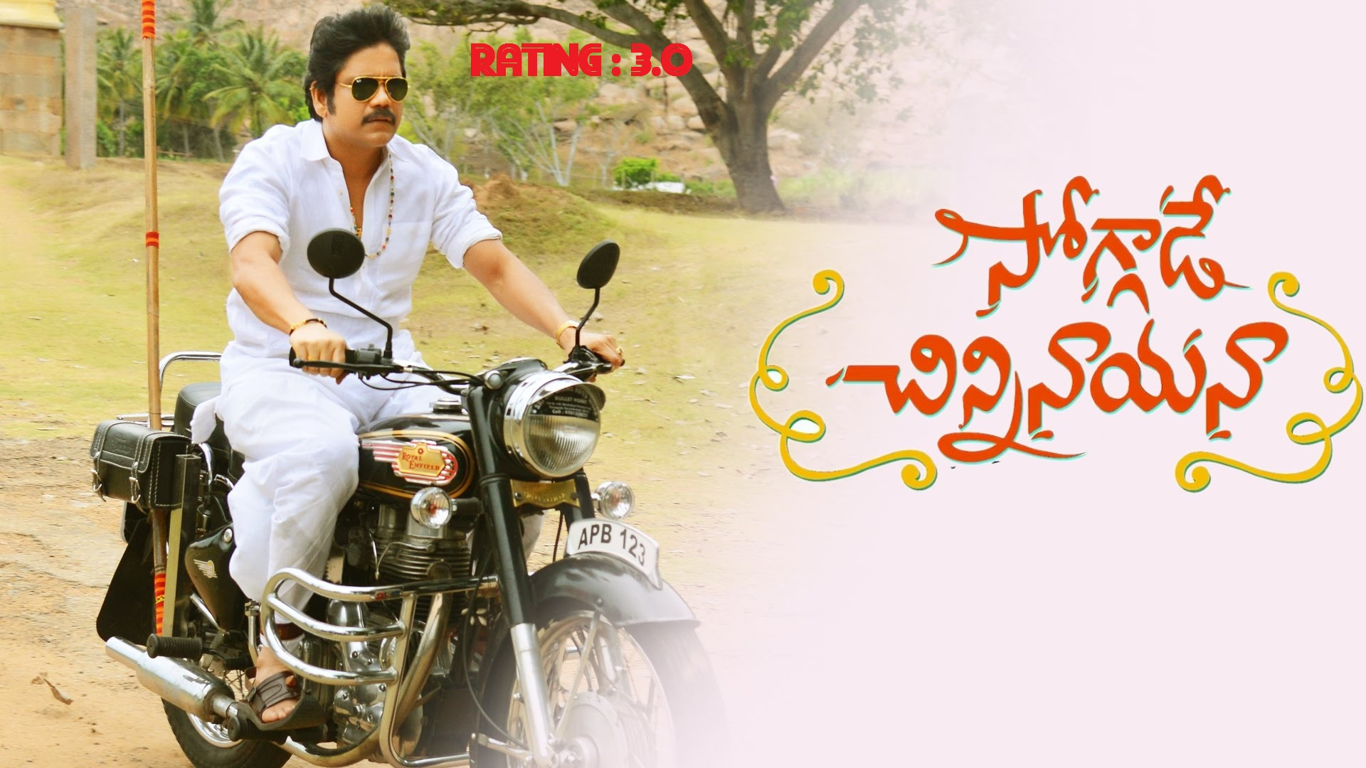 Soggade Chinni Nayana Review - A Romantic Ghost