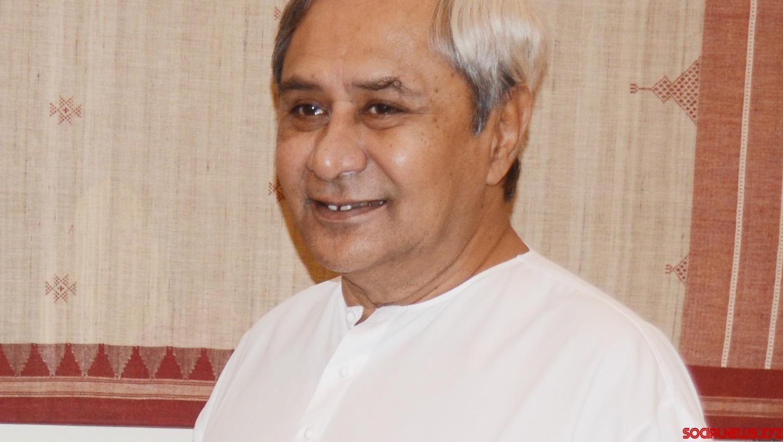Kalahandi no longer a lab of poverty: Naveen Patnaik
