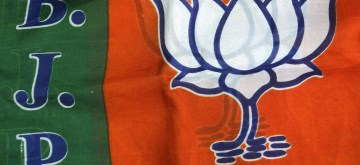 BJP. (File Photo: IANS)